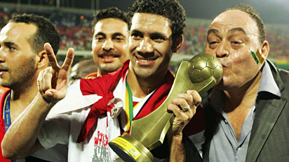 Egypt Nations Cup victory 2008