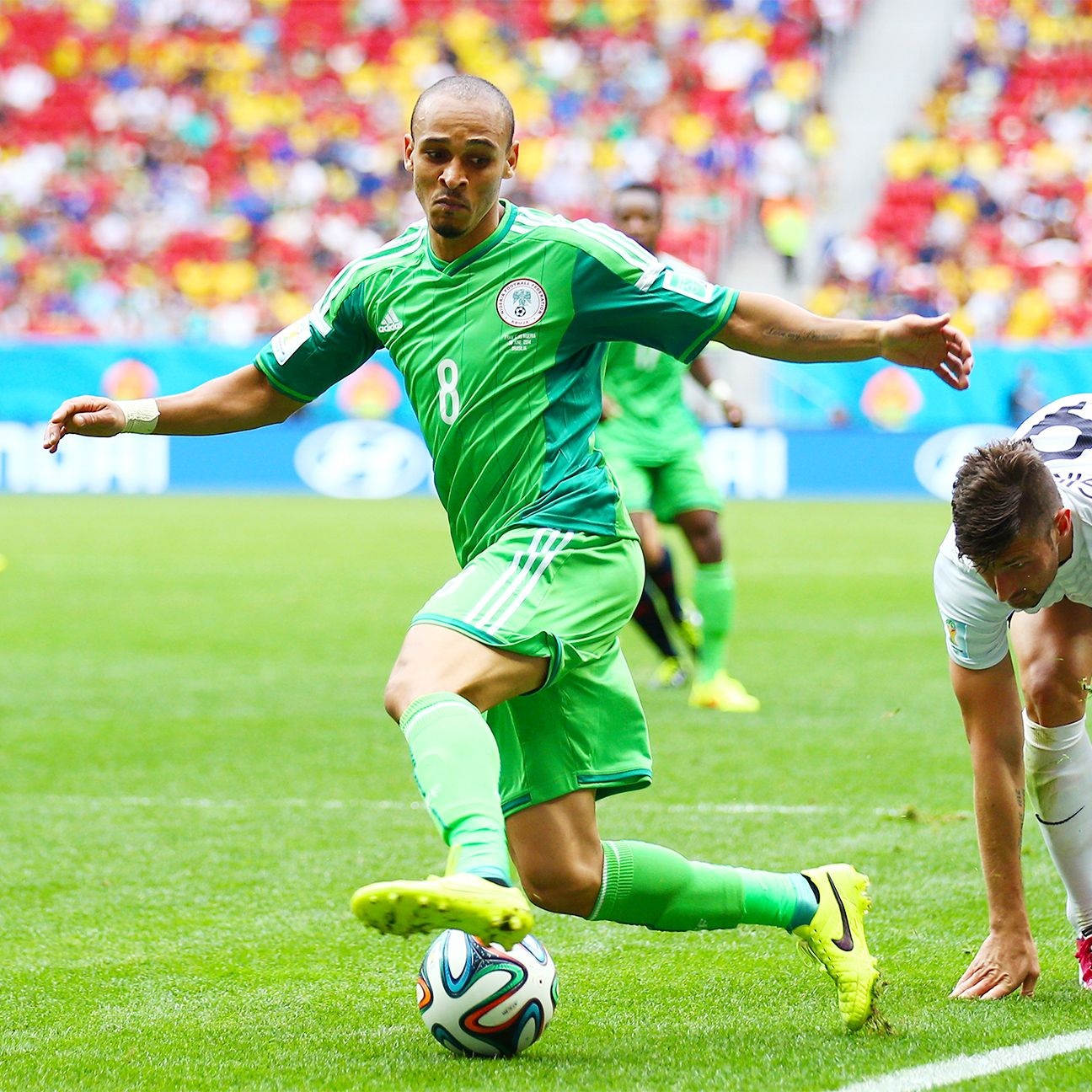 Striker Peter Odemwingie is reportedly one of many players who fell out with Keshi.