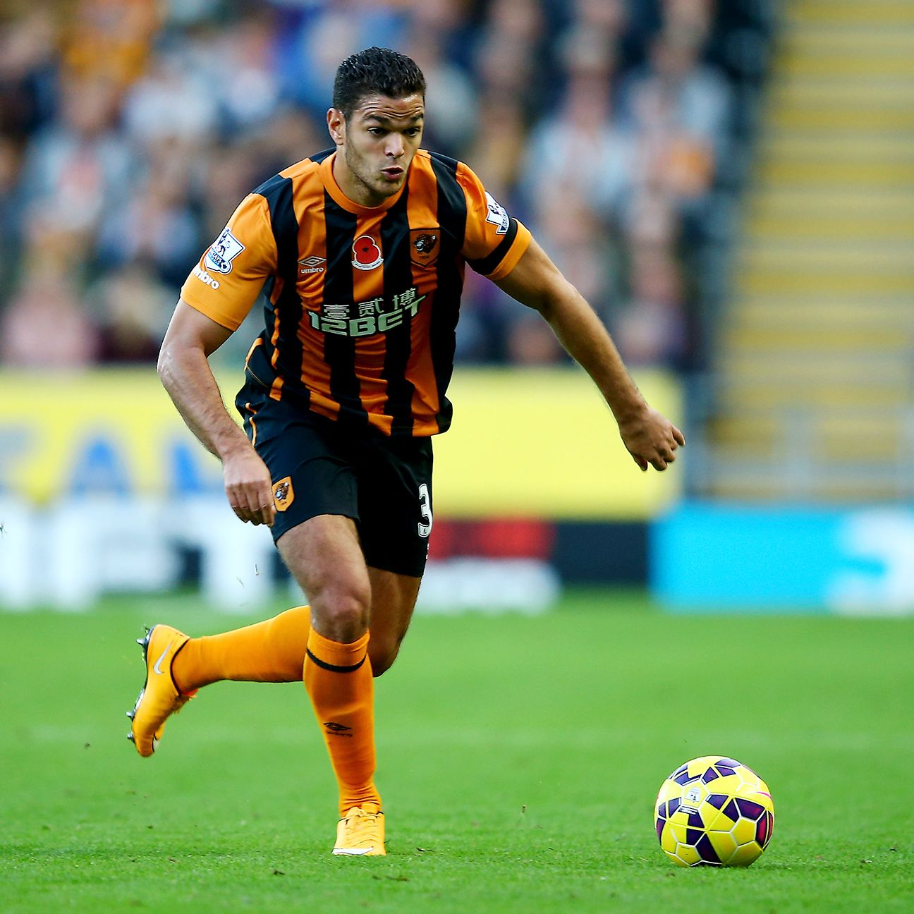 Hatem Ben Arfa's brief time at Hull City has come to an end.