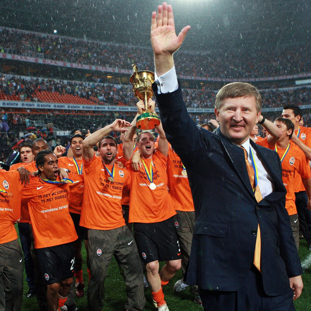 Proud owner of Shaktar Donetsk, Ukraine's top team: Rinat Akhmetov.