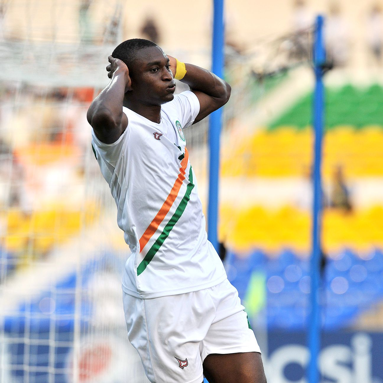 Moussa Maazou's time with Niger has come to a close.