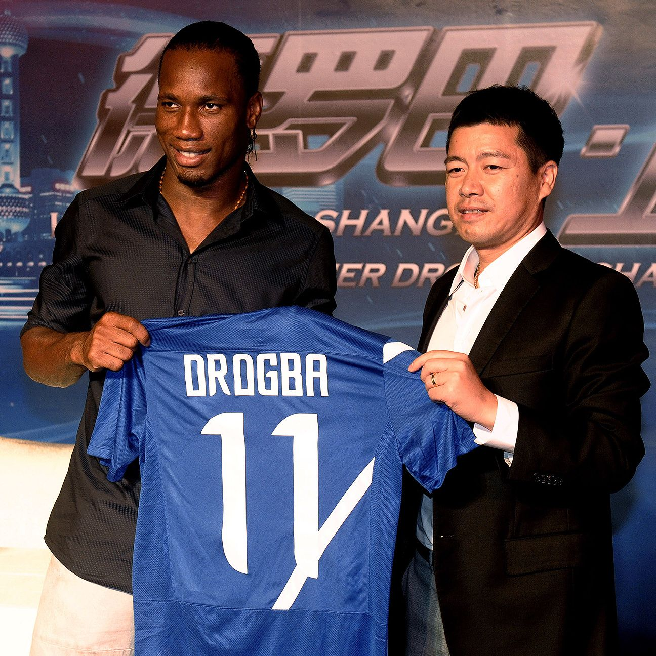 Didier Drogba's arrival to Shenhua was heralded, but his time in China did not even last a year.