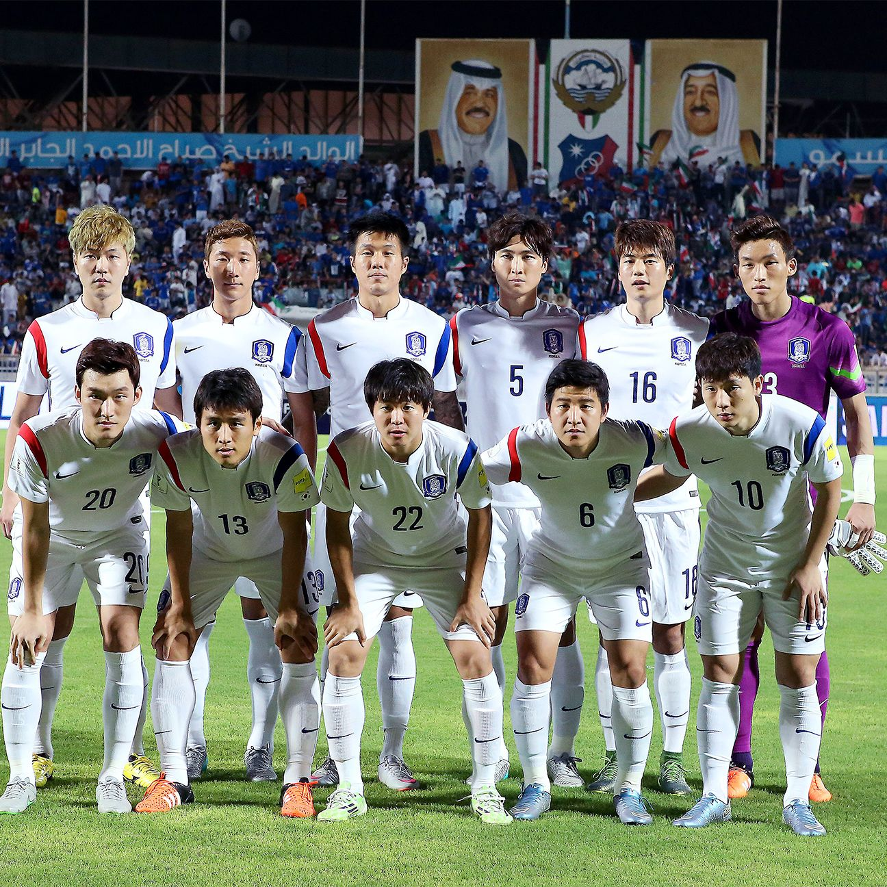 South Korea continued their fine form in 2015 with a slim 1-0 win in Kuwait.