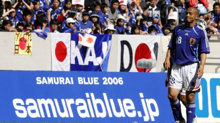 Japan midfielder Shinji Ono