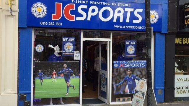 JC Sports exterior