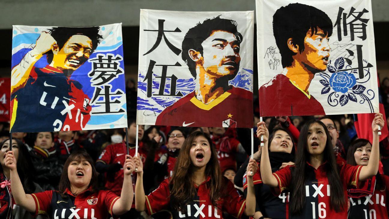 Kashima Antlers supporters