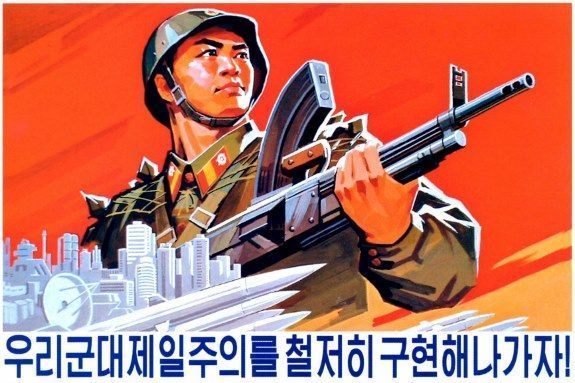 Most postcards in North Korea contain images of soldiers, missiles, or both