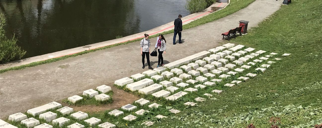 A modern-day Stonehenge: No one seems to know quite why Ekaterinburg's famous keyboard installation was built.