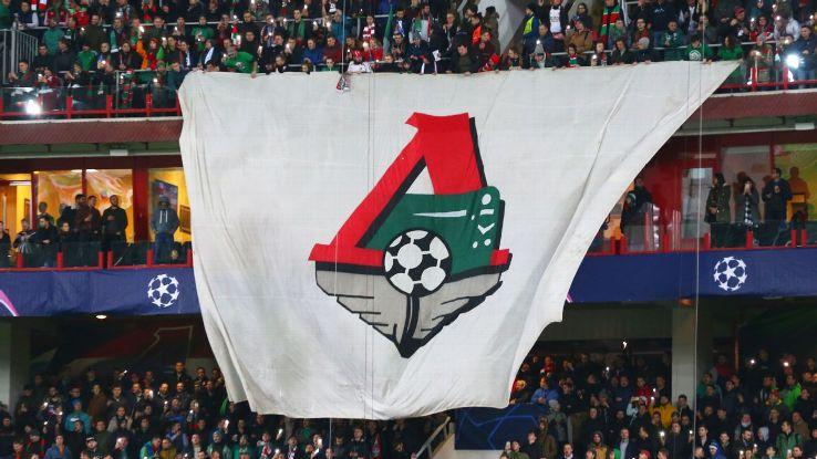 Lokomotiv Moscow player Alexei Lomakin has died.