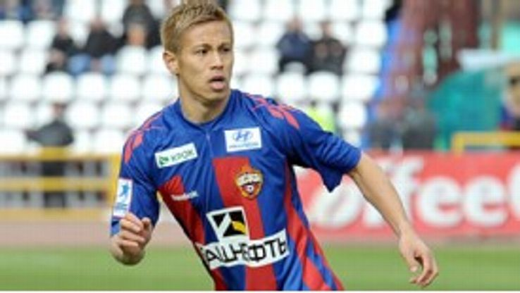 Keisuke Honda moved to CSKA Moscow from Dutch side VVV Venlo in 2010