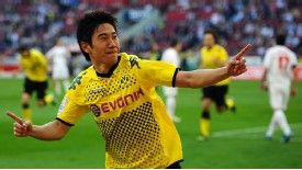 Shinji Kagawa: 12 Bundesliga goals this term