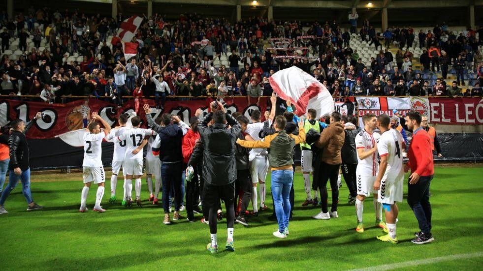 La Cultural y Deportiva Leonesa madrid