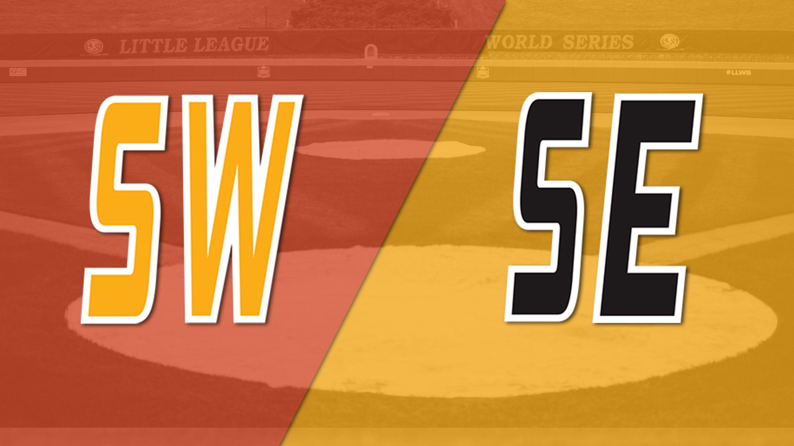 Lufkin, Texas vs. Greenville, North Carolina (U.S. Championship Game) (Little League World Series)