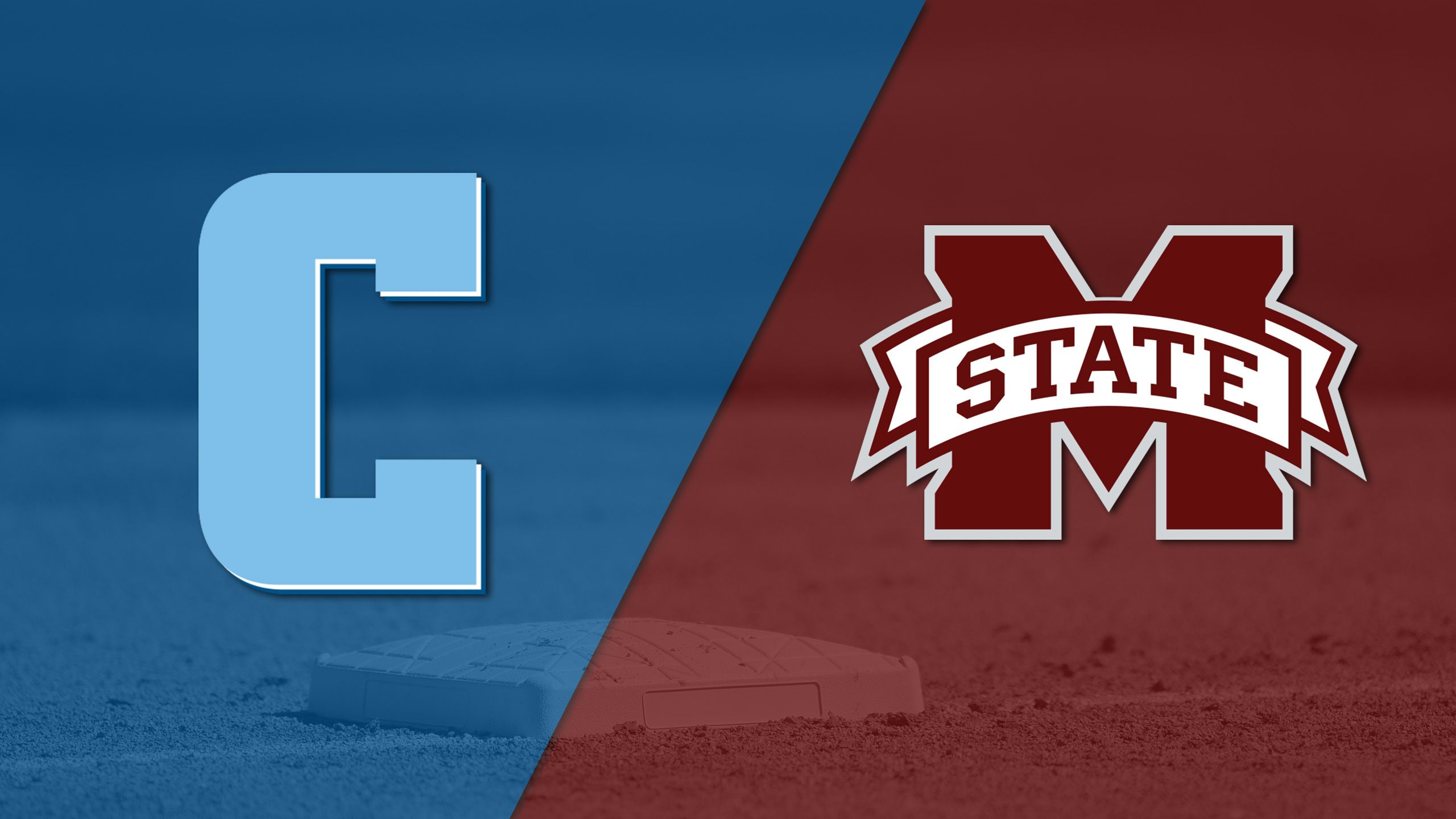 Columbia vs. Mississippi State (Baseball)