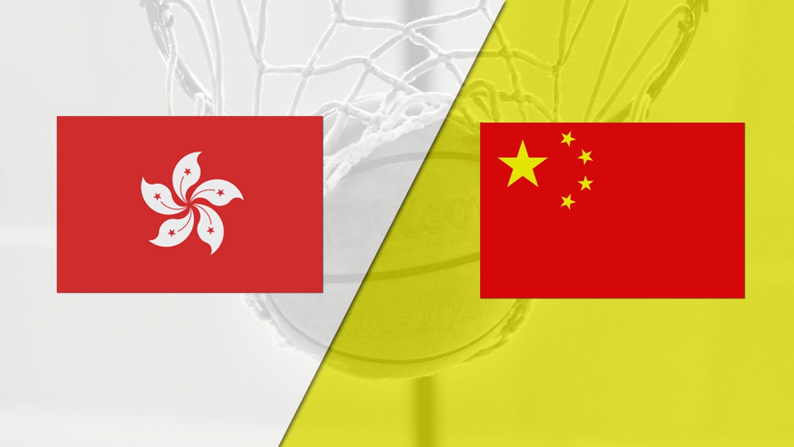 Hong Kong vs. China (FIBA World Cup 2019 Qualifier)