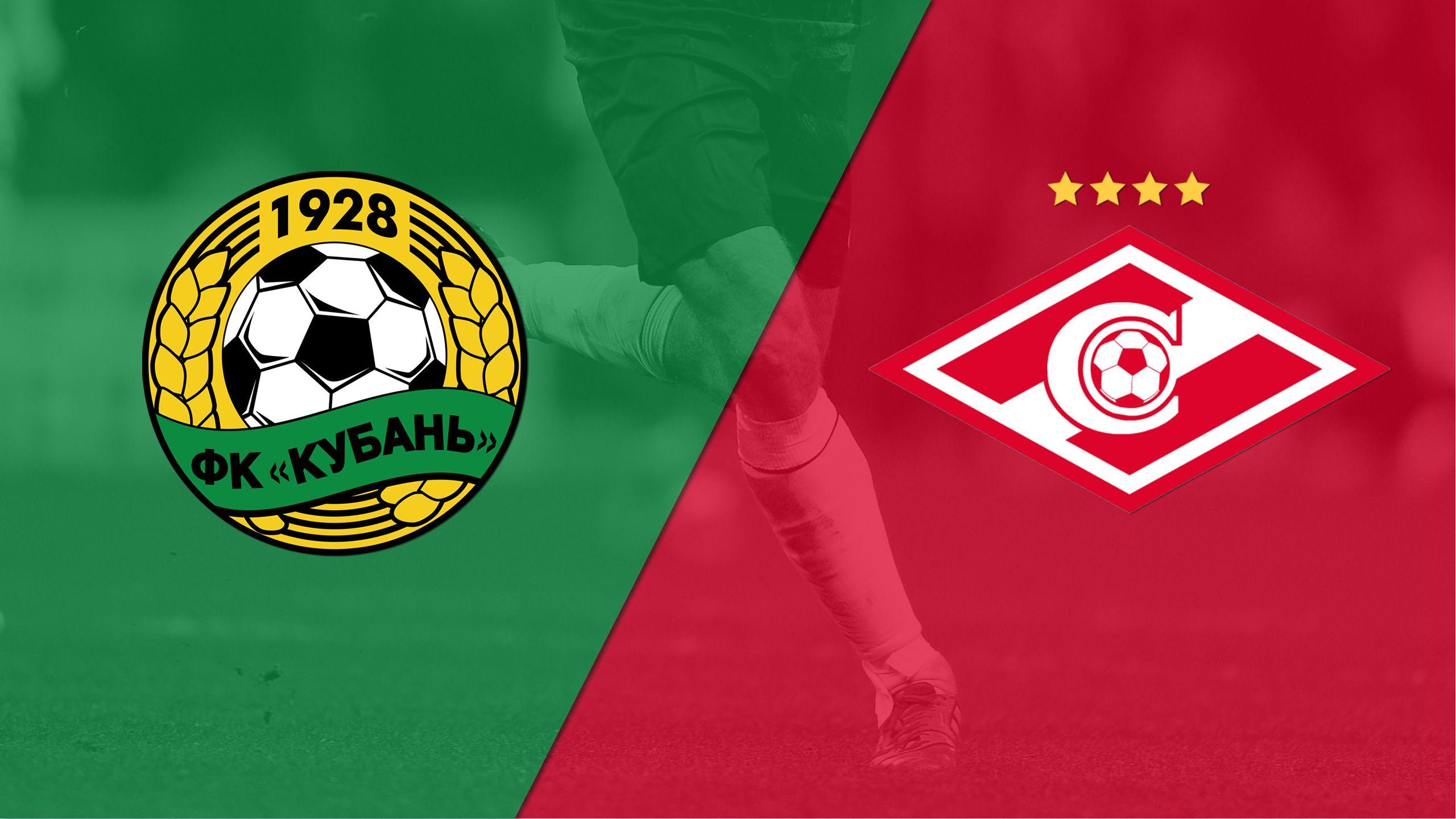 FC Kuban Krasnodar vs. FC Spartak Moscow (1/16th Finals) (Russian Cup)