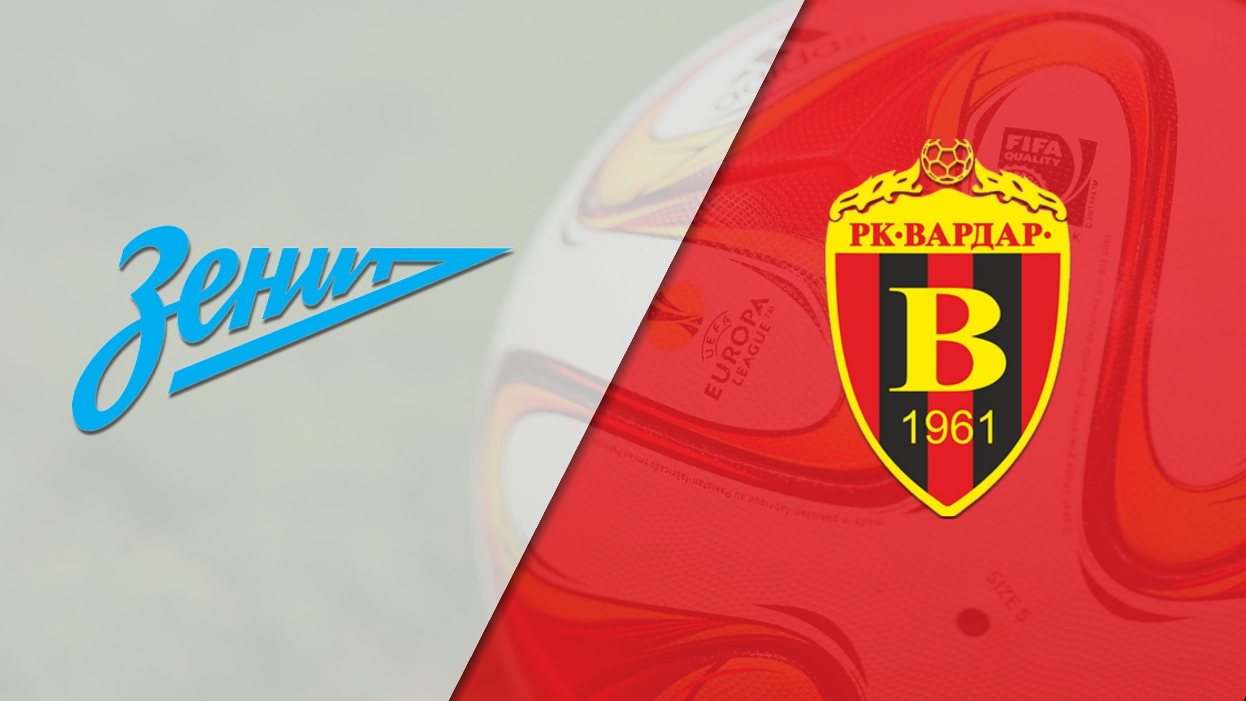 In Spanish - FC Zenit vs. Vardar Skopje (Group Stage #5) (UEFA Europa League)