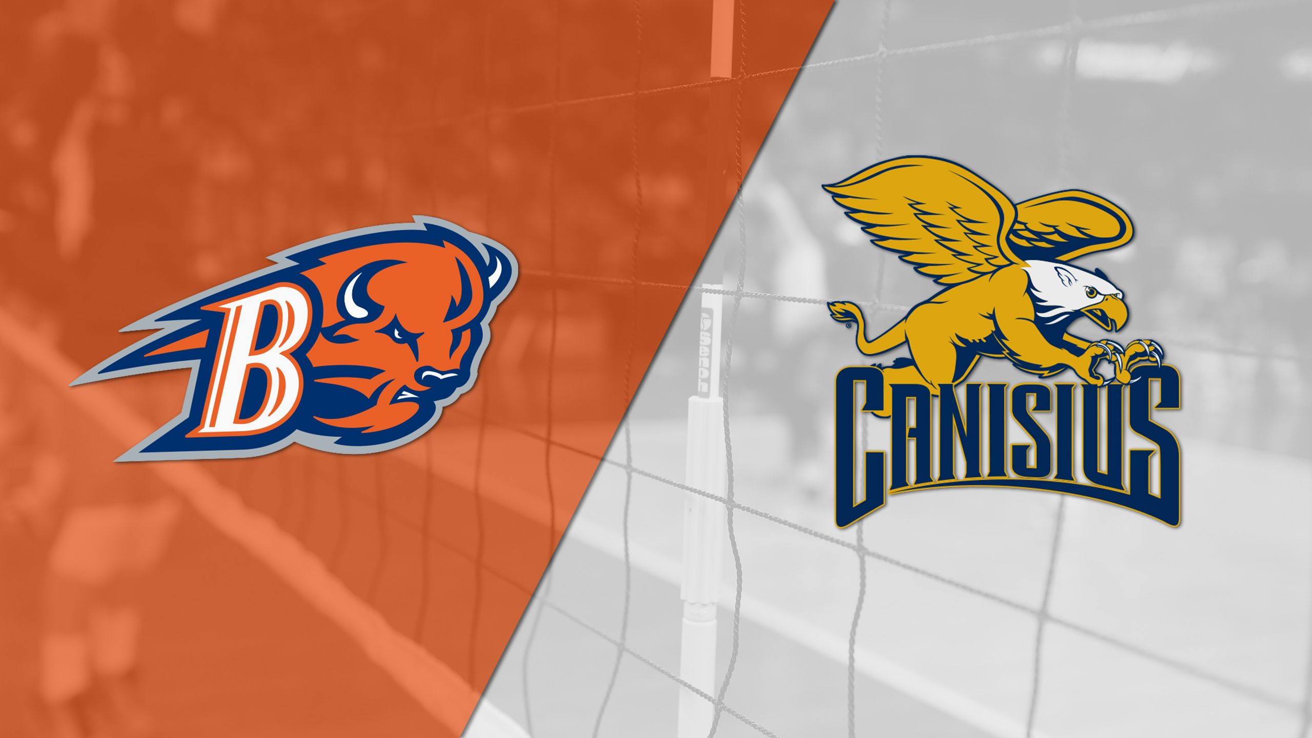 Bucknell vs. Canisius (W Volleyball)