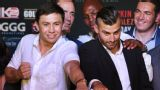 Gennady Golovkin vs. David Lemieux - Official Press Conference