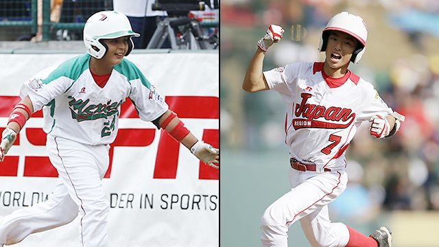 Guadalupe, Mexico vs. Tokyo, Japan (Elimination Game)