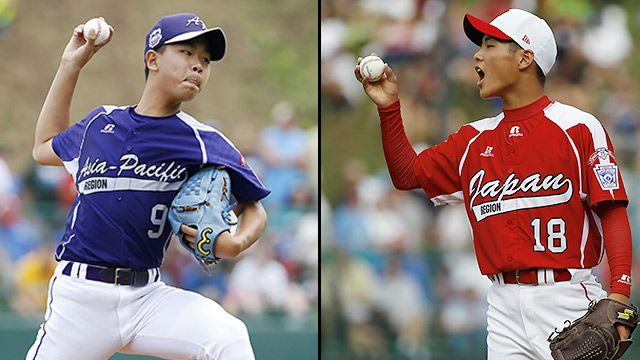 En Espa�ol - Seoul, South Korea vs. Tokyo, Japan (Double Elimination)