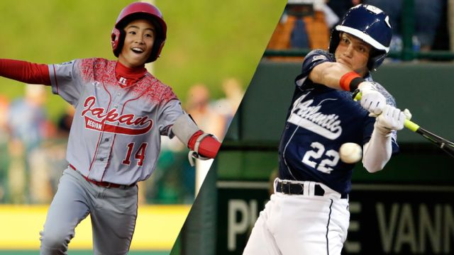 Tokyo, Japan vs. Lewisberry, Pennsylvania (Championship) (Little League World Series)