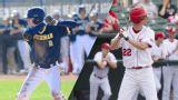 Michigan vs. Bradley (Site 16 / Game 1) (NCAA Baseball Championship)