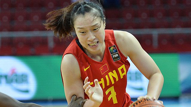 China vs. Belarus (Qualification Game) (FIBA World Championship for Women)