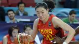 China vs. Serbia (Group Phase) (FIBA World Championship for Women)