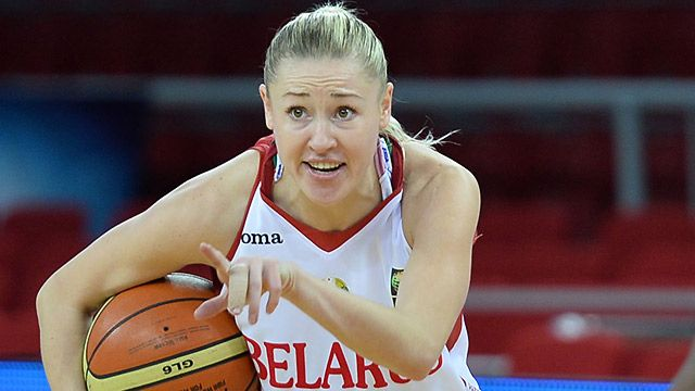 Belarus vs. Australia (Group Phase) (FIBA World Championship for Women)