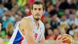 Serbia vs. Egypt (Group Phase) (FIBA World Cup)