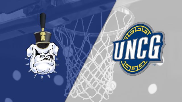 Citadel vs. UNC Greensboro (Quarterfinal #1) (SoCon Men's Championship)