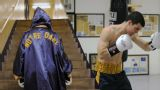 85th Annual Notre Dame Bengal Bouts