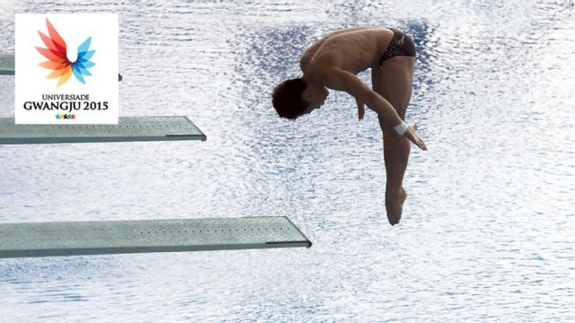 World University Games: Men's 1M Springboard (Finals)