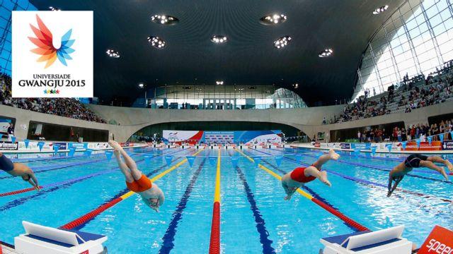 World University Games: Swimming