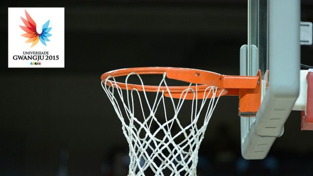 World University Games: Women's Basketball (Quarterfinal)