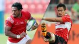 Tonga vs. Japan (Pacific Nations Cup)