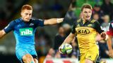 Blues vs. Hurricanes (Super Rugby)