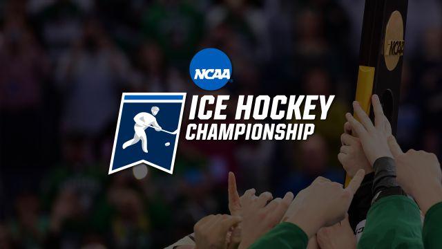 2015 NCAA Men's Ice Hockey Championship Presented by Northwestern Mutual (East Regional Final)