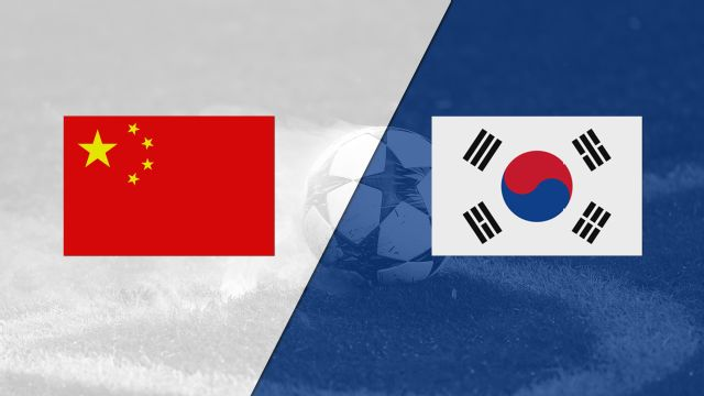 China vs. South Korea (FIFA World Cup Qualifier)
