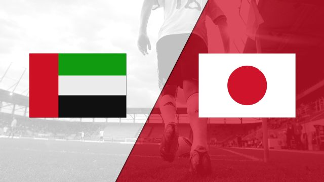 United Arab Emirates vs. Japan (FIFA World Cup Qualifier)