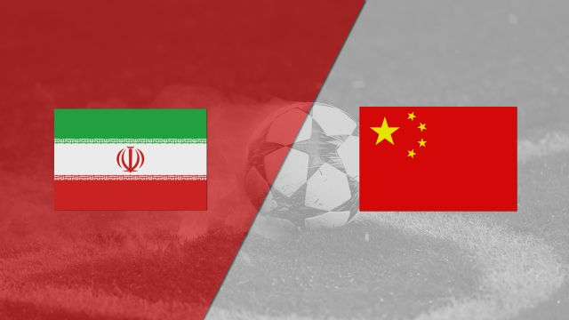 Iran vs. China (FIFA World Cup Qualifier)