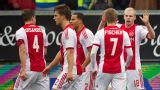 Roda JC vs. Ajax