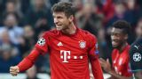Vfl Bochum vs. Bayern Munich (German Cup)