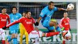 FC Zenit St. Petersburg vs. SL Benfica (UEFA Champions League)