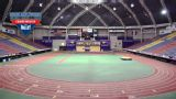 Missouri Valley Indoor Track and Field Championships