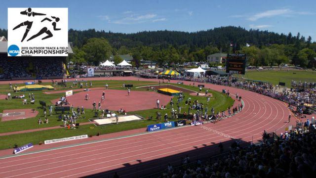 2016 NCAA Men's & Women's Track & Field Outdoor Championships Presented by Northwestern Mutual (Men's Finals)