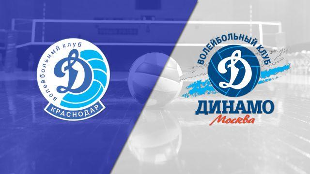 Dinamo Krasnodar vs. Dinamo Moscow (CEV Women's Champions League)