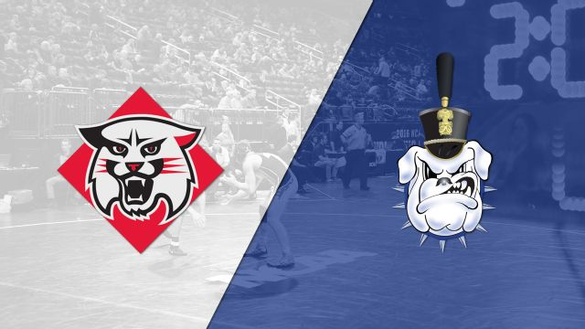 Davidson vs. The Citadel (Wrestling)