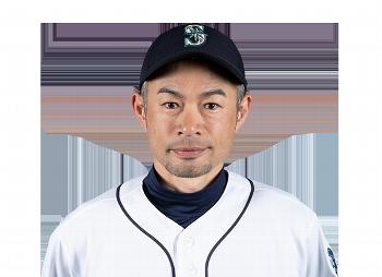 Ichiro Suzuki Stats - ESPN